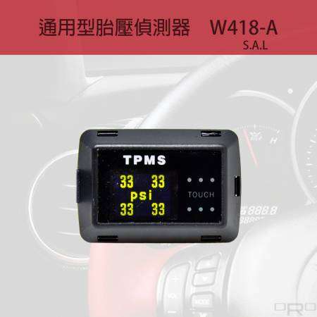 通用型胎壓偵測器 - W418-A為通用型胎壓偵測器,適用於各種四輪車輛。