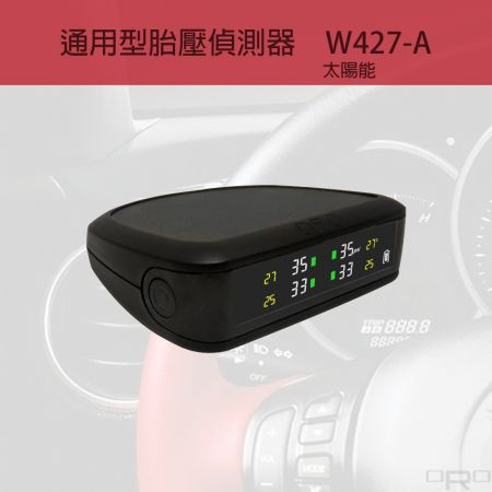 通用型胎壓偵測器(太陽能)-自動定位款 - W427-A為通用型胎壓偵測器,適用於各種四輪車輛。