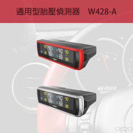 通用型胎壓偵測器-自動定位款 - W428-A為通用型胎壓偵測器,適用於各種四輪車輛。
