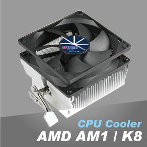 Las aletas de aluminio y el diseño del ventilador de enfriamiento silencioso garantizan un rendimiento de enfriamiento increíble.