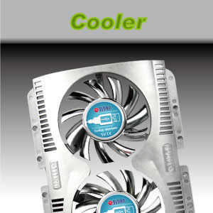 TITANは、お客様に用途の広いクーラー製品を提供しています。
