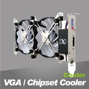 Con una alta compatibilidad y múltiples operaciones, el enfriador de TITAN es compatible con el sistema y los conjuntos de chips.