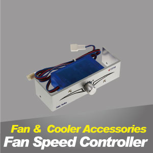 TITAN cooling fan speed controller is able to regulate speed and reduce noise.