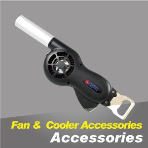 Cooling Fan and Computer Cooler Related Applications.