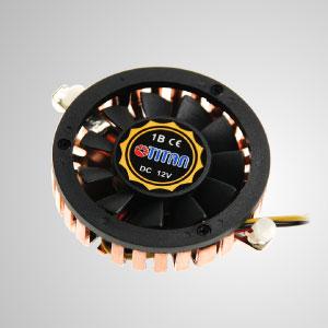 Avec un ventilateur de refroidissement de 40 mm et des ailettes à souder, il s'agit d'un refroidisseur de montage pour le refroidissement du VGA et du chipset.