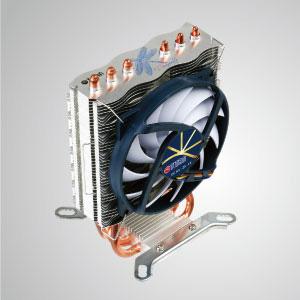 El enfriador de CPU universal presenta 3 ventajas: extremadamente silencioso, extremadamente delgado y extremadamente bajo consumo de energía.