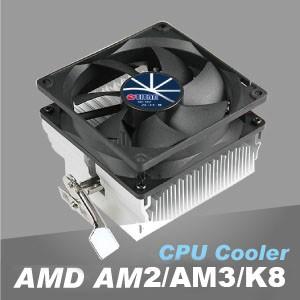 AMD AM2/AM3/K8 CPU Cooler - Aluminum fins and silent cooling fan design ensures incredible cooler cooling performance.