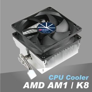 AMD AM4 CPU Cooler - Aluminum fins and silent cooling fan design ensures incredible cooler cooling performance.