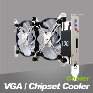 Enfriador de sistema / chipset - Con una alta compatibilidad y múltiples operaciones, el enfriador de TITAN es compatible con el sistema y los conjuntos de chips.