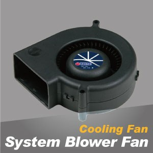 Ventilador del ventilador del sistema - El ventilador silencioso de enfriamiento del ventilador del sistema tiene un flujo de aire de alta presión y genera poderosos efectos de enfriamiento.