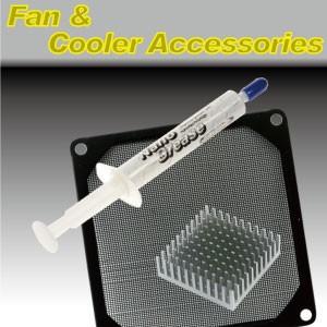 風扇 / 散熱器零件 - 散熱風扇與散熱器的周邊商品,如導熱膏、電源線材、防塵網等。
