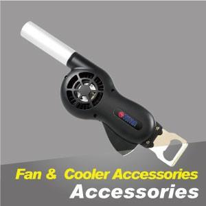 부속품 - 냉각 팬 및 컴퓨터 냉각기 관련 응용 프로그램.