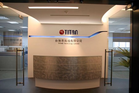 TITAN Founded the Cooler industry