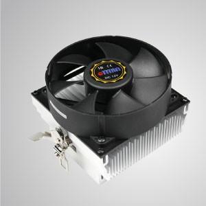 AMD- CPU-Luftkühler mit 92-mm-Lüfter mit rundem Rahmen und Aluminium-Kühlrippen/ TDP104- 110W - Ausgestattet mit radialen Aluminium-Kühlrippen und einem 92-mm-Lüfter mit rundem Rahmen ist dieser CPU-Kühler in der Lage, die Wärmeübertragung zu beschleunigen.
