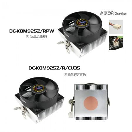 Ilustración del modelo de enfriador de CPU de la serie DC-K8M925