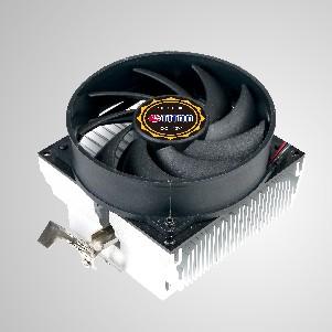 AMD - Refroidisseur d'air pour processeur avec ventilateur de 92 mm et ailettes de refroidissement en aluminium / TDP 95W- 104W - Équipé d'ailettes de refroidissement radiales en aluminium et d'un ventilateur silencieux de 92 mm, ce refroidisseur de processeur est capable d'accélérer le transfert de chaleur.