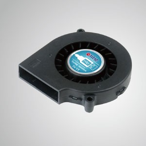 5V DC 75mm USB Portable Blower Cooling Fan - 75mm portable cooling fan, it can stick onto any devices with USB interface