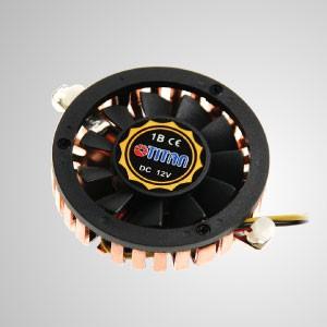 Enfriador de kit de montaje de bricolaje y chipset de 12 V CC con ventilador de enfriamiento de 40 mm y aletas para soldar - Con un ventilador de enfriamiento de 40 mm y aletas de soldadura, este es un enfriador de montaje de bricolaje para enfriamiento de VGA y Chipset.