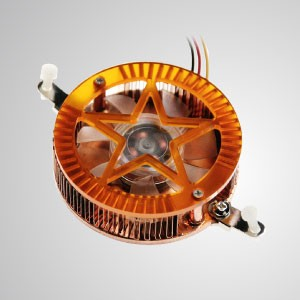 12V DC Chipset and DIY Copper Mounting Cooler with 45mm LED Fan /Attach 4 Changeable Fan Covers - With a 45mm LED crystal cooling fan and copper cooler, this is a DIY mounting cooler for VGA and Chipset cooling