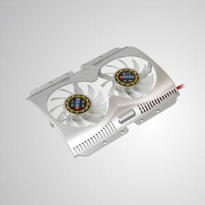 """12V DC 3,5"""" HDD Kühler mit 60mm Dual Cooling Fan (Silber)"""