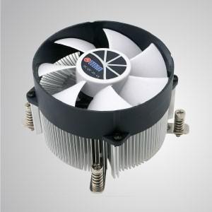 Intel LGA 2011/2066 - Enfriador de aire de CPU con aletas de enfriamiento de aluminio y base de cobre de 35 mm / TDP 130W - Equipado con aletas de enfriamiento de aluminio radiales, base de cobre puro de 35 mm y ventilador ultra silencioso de 90 mm.