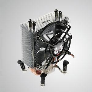 Refroidisseur de refroidissement par air universel pour processeur avec transfert de 2 caloducs CC/série Skalli/TDP 130W - TITAN - Refroidisseur de processeur silencieux avec transfert de chaleur