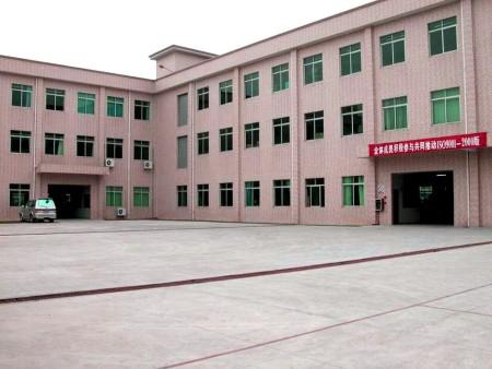 Fábrica en China, que produce ventiladores de refrigeración profesionales versátiles.