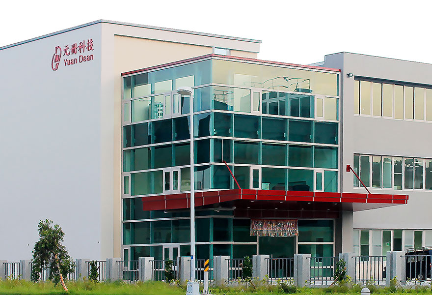 The headquarters in Taiwan