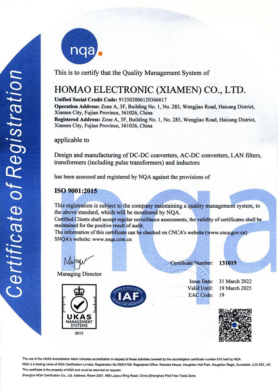 Garanzia di qualità | YUAN DEAN SCIENTIFIC CO., LTD.