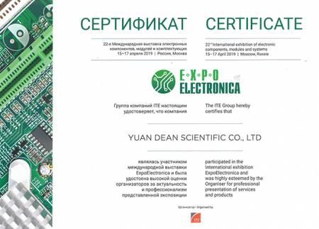 2019 Expo Electrionica