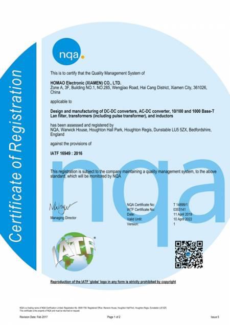 Certyfikat IATF 16949: 2016 (Ho Mao)