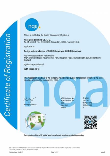 IATF 16949:2016 Certificate (Yuan Dean)