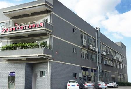 Xiamen Fabrikası