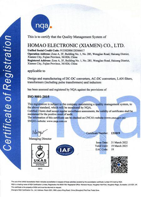Certificat ISO 9001:2015 (Homao)