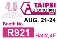 2019 Taipei International Industrial Automation Exhibition