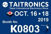นิทรรศการ TAITRONICS 2019