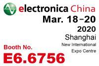 2020 इलेक्ट्रॉनिका चीन प्रदर्शनी