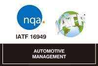 元ディーンはIATF16949:2016によって認定されています