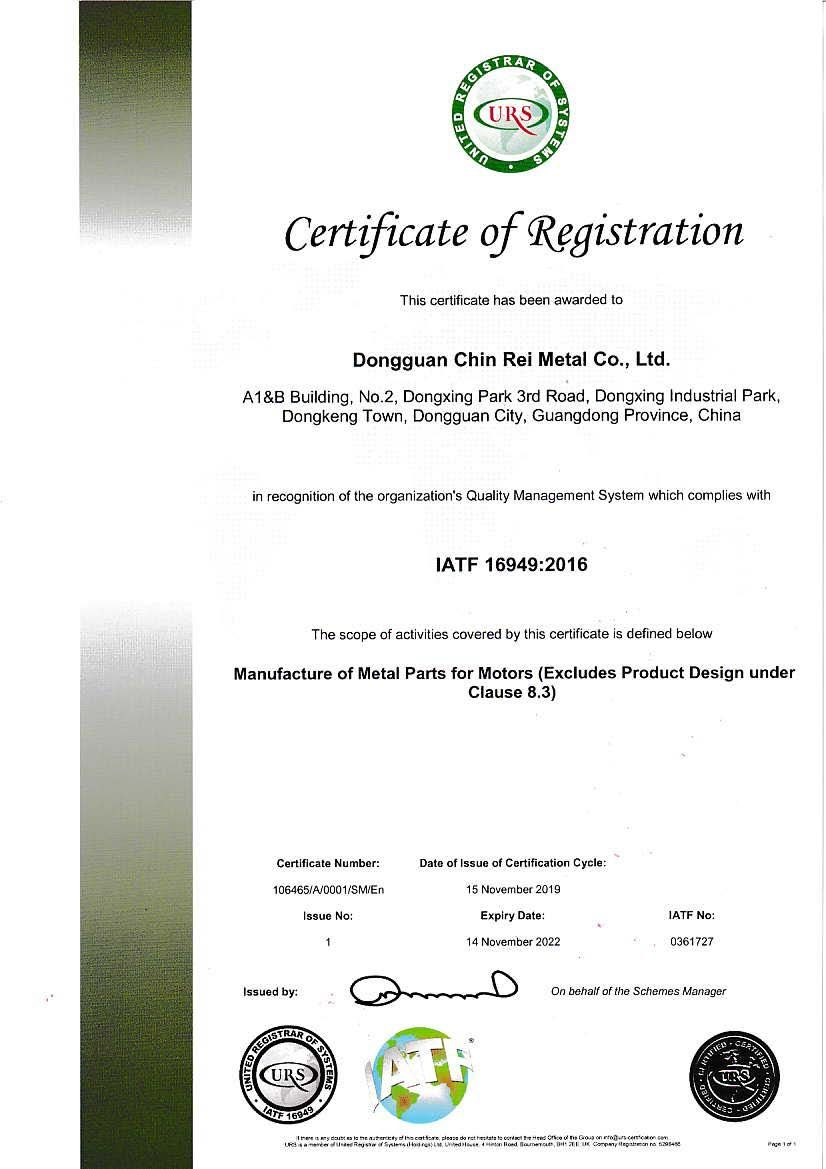 IATF16949 certificated for auto industry.