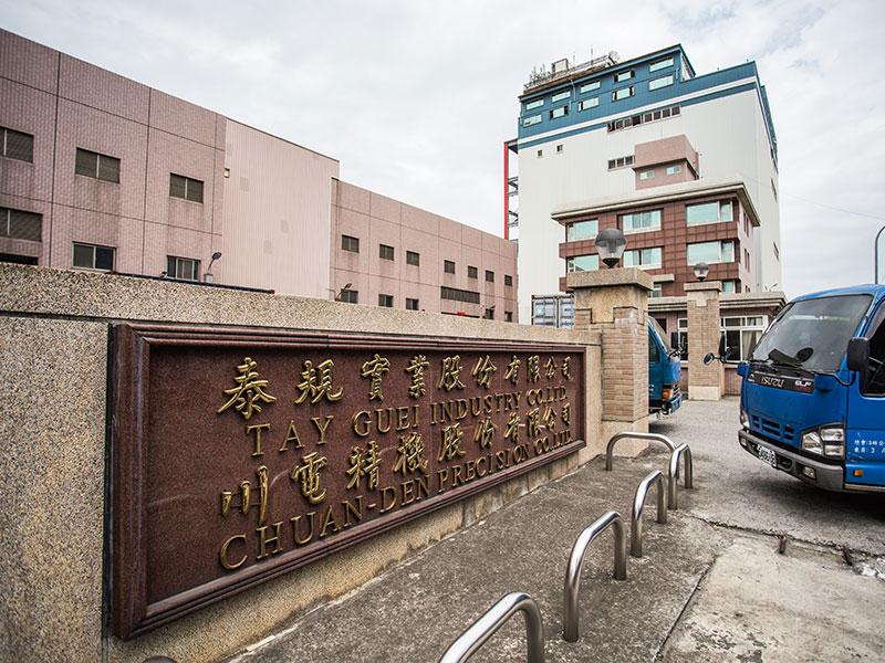 TAYGUEI-fabriek