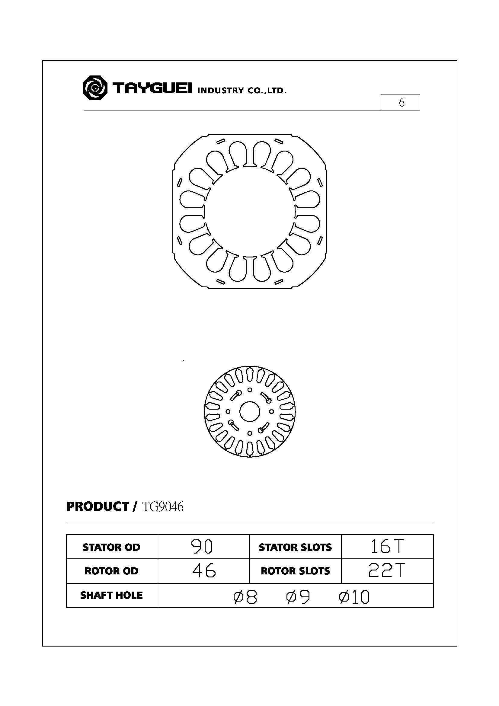 Stator Rotor Lamination for Fan Motor | Industrial Motors