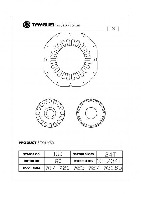 Our TG16080 stator rotor are highly used in air compressors, power tools and water pumps.