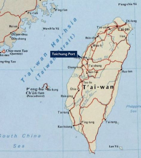 Ми пропонуємо вам обрати порт Тайчжун як пріоритет.