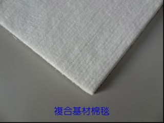 Composite PP/E glass fiber needle mat