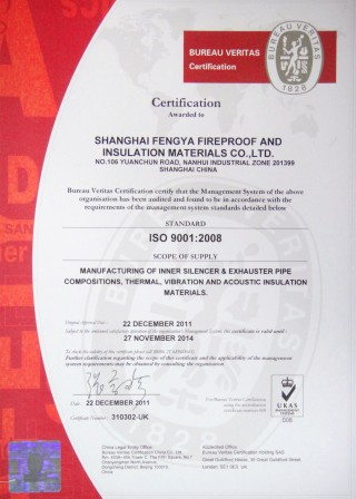 ISO9001 - Shanghai Fengya Fireproof and Insulation Materials Co., Ltd.