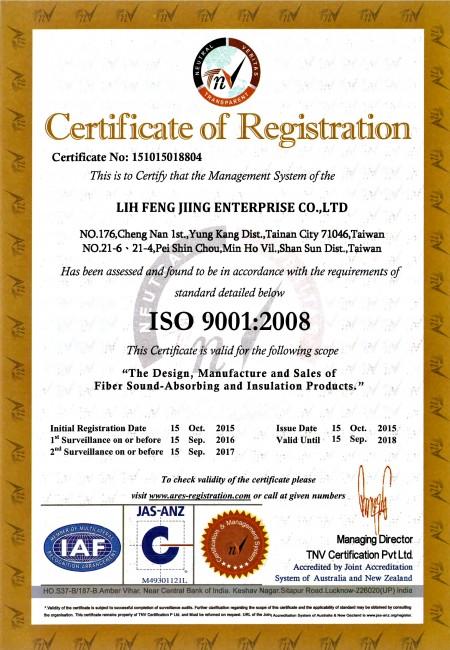 ISO9001 - Lih Feng Jiing Enterprise Co., Ltd.