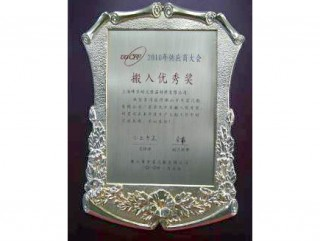 上海峰亞耐火保溫材料有限公司