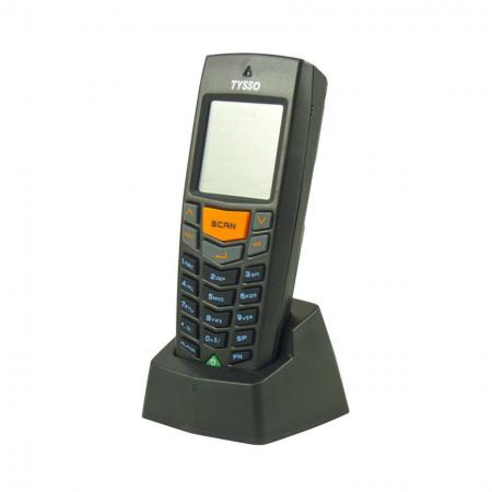 Industrial Grade Portable Barcode Data Collector - Industrial-Grade Barcode Data Collector - BCP-8000 of TYSSO