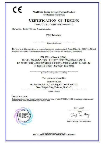 CE-sertifikat for Fametech (TYSSO)