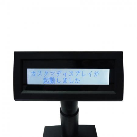 LCD Customer Display DSP-200 of Fametech INC. (TYSSO)